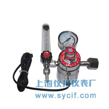 加热型二氧化碳减压器